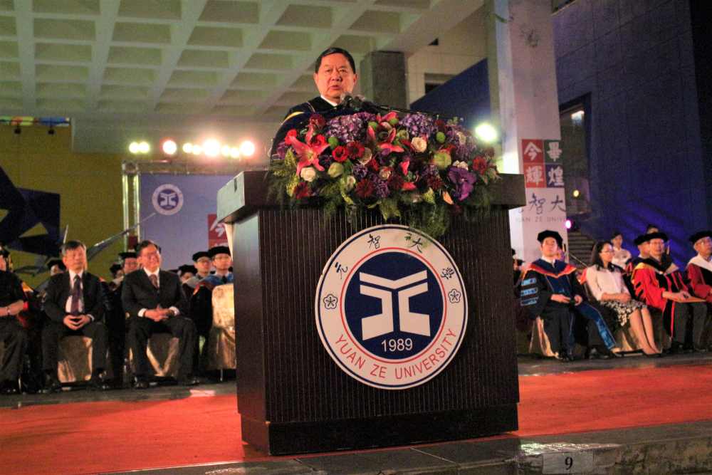 Chairman Douglas Hsu encourages graduates to keep up with the times in YZU Commencement 元智畢典  徐旭東勉畢業生跟上時代腳步