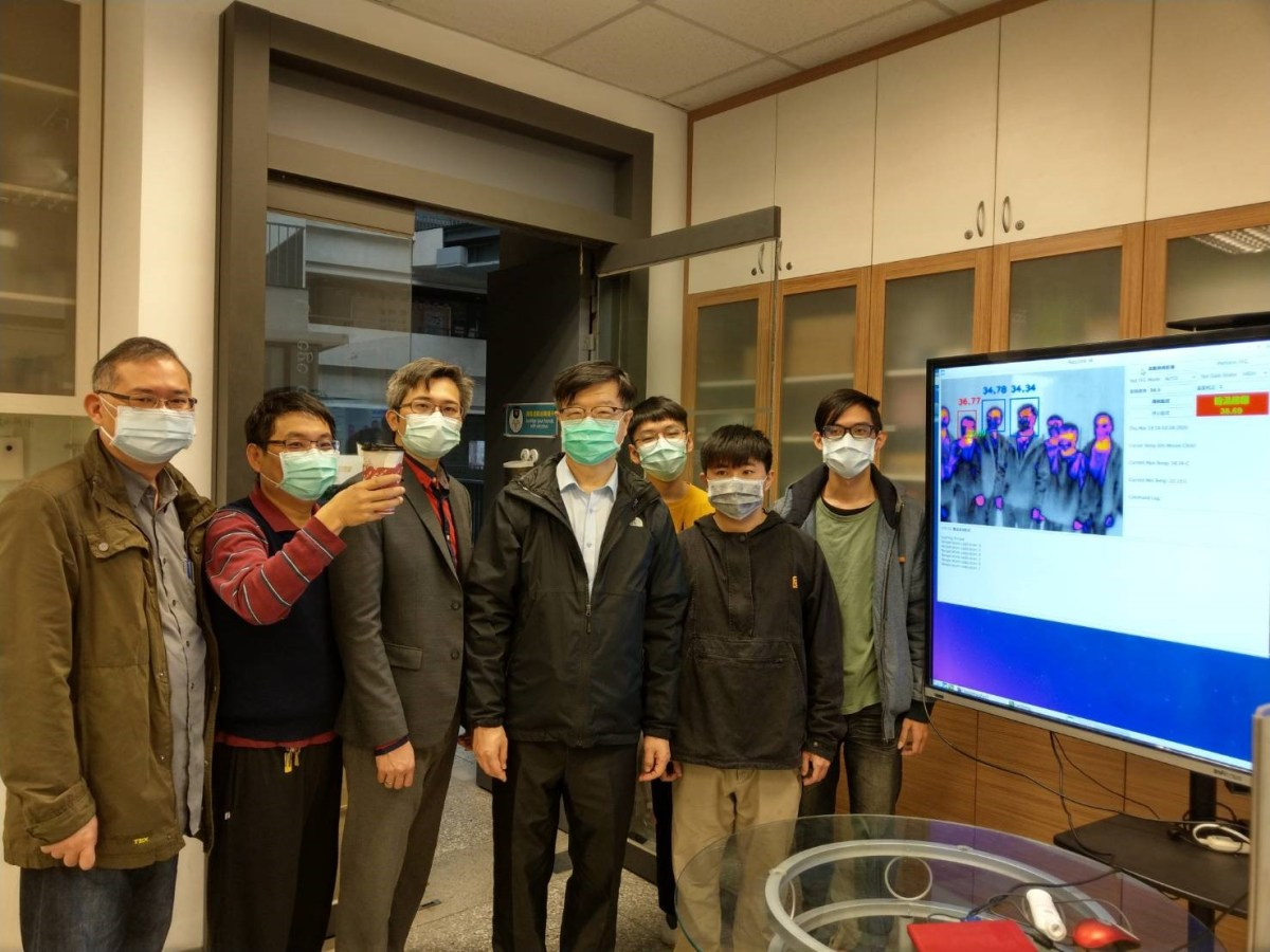 YZU produces a new YZU-ECE Remote Monitor of temperature 元智自行研發YZU-ECE遠距體溫監測儀