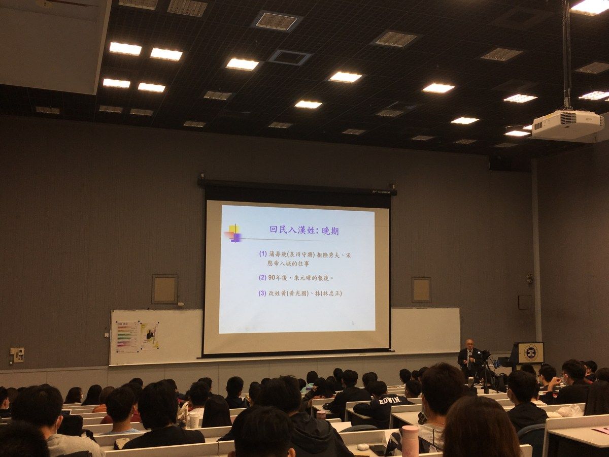台灣人「混」很大? 由疾病人類學看台灣人祖先的多元結構