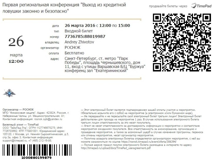 http://z.iticn.ru/vyxodi-iz-kreditnoj-lovushki-zakonno-i-bezopasno/