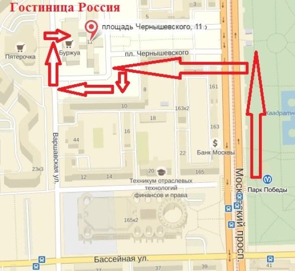 http://z.iticn.ru/pervaya-regionalnaya-konferenciya-rosnok/