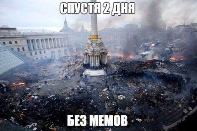 Пользователи сети шутят о запрете соцсетей -ВКонтакте- и -Одноклассники- на территории Украины (20 фото)