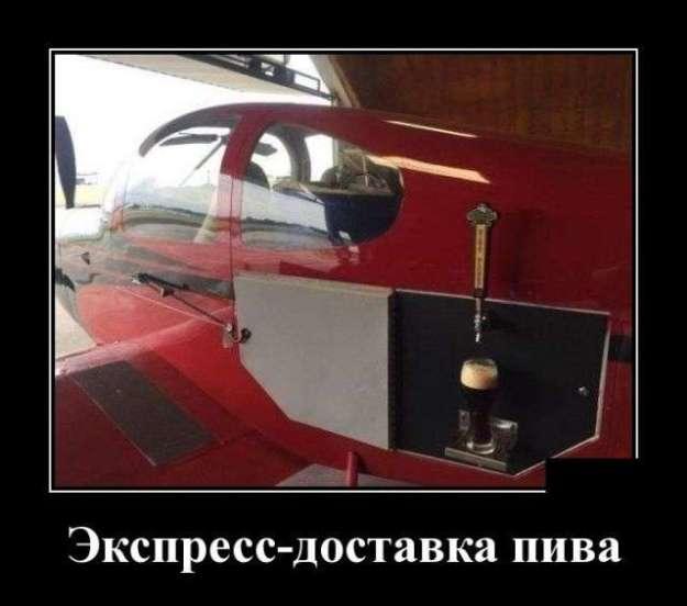 Угарные демотиваторы (25 картинок)