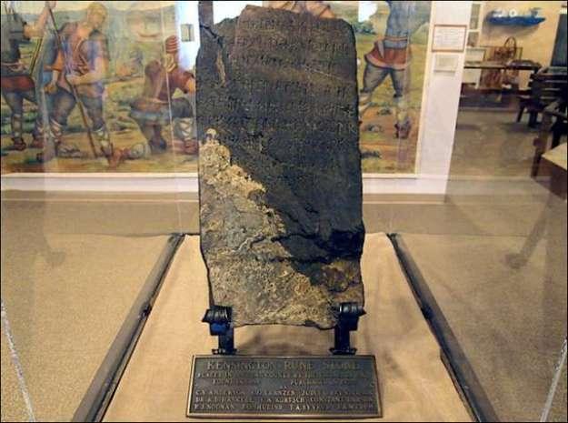 10 -древних- артефактов, значение которых учёные явно переоценили