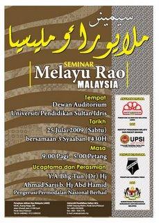 Poster Seminar Rao