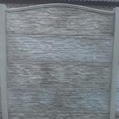 Еврозабор-Карпатский-камнь