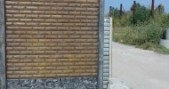Еврозабор кирпич с аркой