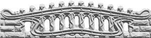 еврозабор харьков фагот арка ажурная
