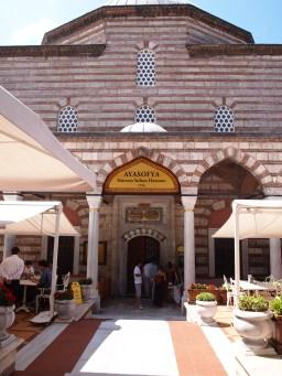 The men's entrance to Ayasofya Hamami