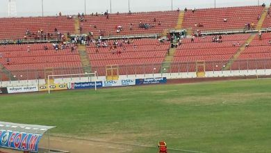 Baba Yara Stadium closed down for renovation works – Citi Sports Online