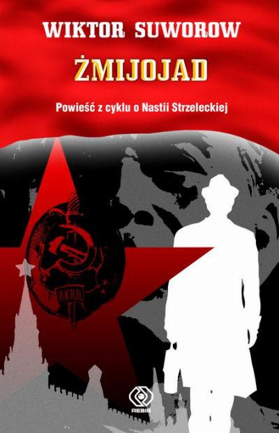"""Jak towarzysz Jagoda przeciwko Stalinowi spiskował (Wiktor Suworow, """"Żmijojad"""")"""