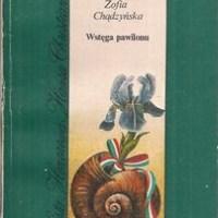"""Wyjście ze skorupy  (Zofia Chądzyńska, """"Wstęga pawilonu"""")"""