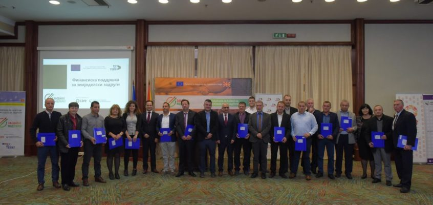Signed contracts for financial support (EU grants) of agricultural cooperatives