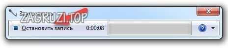 Stop optagelse af lyd i Windows 7