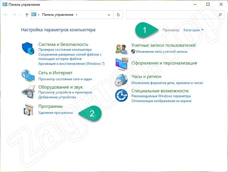 Odebrat programy v ovládacím panelu Windows 10