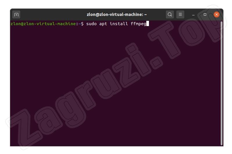 在Ubuntu安装ffmpeg编解码器