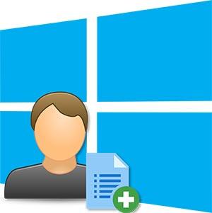 Иконка создания нового пользователя в Windows 10