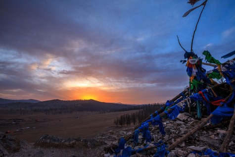 Shaman prayerflags in Khatgal, Northern Mongolia