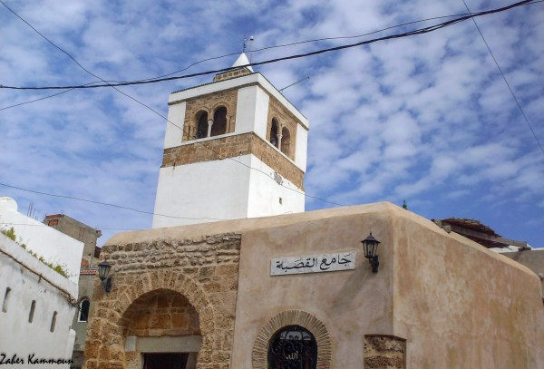 La mosquée de la Kasba Bizerte جامع القصبة بنزرت