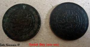 Mohamed Sadok Bey
