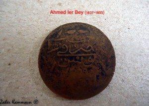 Ahmed 1 er Bey