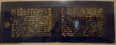 Musée Rakada متحف رقادة