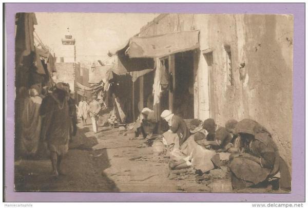 سوق الصباغين