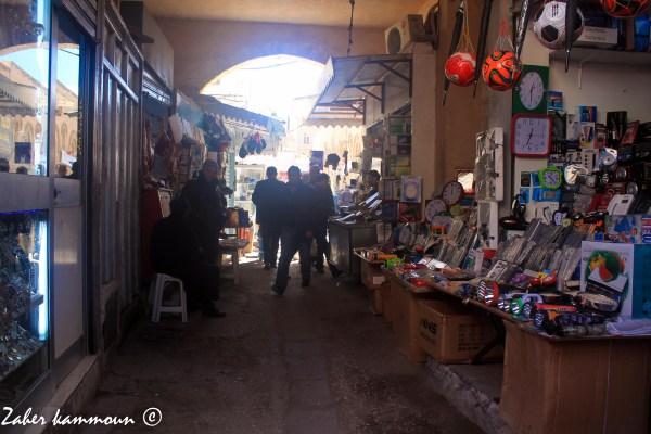 سوق الرمانة Souk Rommena