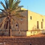 Borj Sfax برج صفاقس