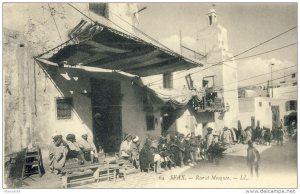 احد المقاهي بالمدينة العتيقة بصفاقس