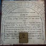Synagogue Ghriba معبد الغريبة