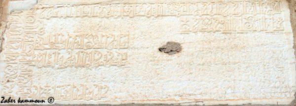 الجامع الكبير بصفاقس la grande mosquée de Sfax