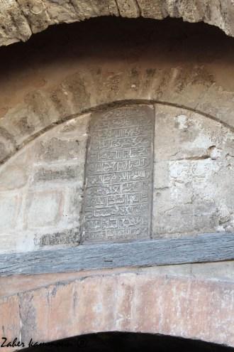 Beb jebli Sfax باب الجبلي صفاقس