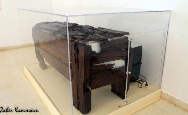 Musée Salakta متحف سلقطة