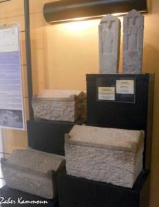 Musée Utique متحف اوتيك