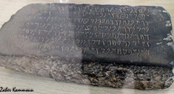 Punique musée carthage بوني متحف قرطاج