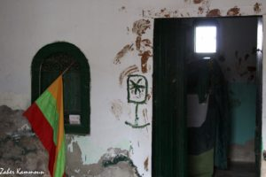 Sidi Salem Naweli سيدي سالم النوالي
