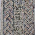 Musée Haidra متحف حيدرة