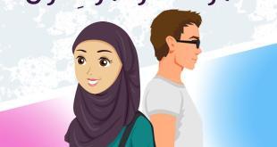 المراهقة والمراهقون - مقدمة السلسلة