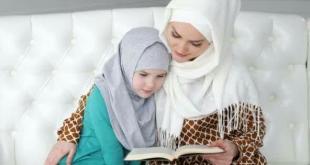 رسائل تربوية - الام قدوة