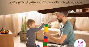 نصائح في تربية الأولاد - لمعظم الأطفال استعداد أصلي للإبداع والابتكار
