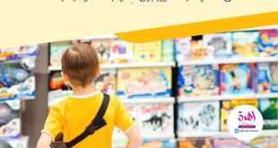 نصائح في تربية الأولاد - نمي لدى ولدك القدرة على تمييز الصواب من الخطأ