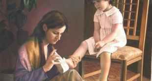 قضايا اجتماعية - أمي الأمان