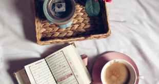 بطاقات الصباح - صباح جمعة منير بسورة الكهف
