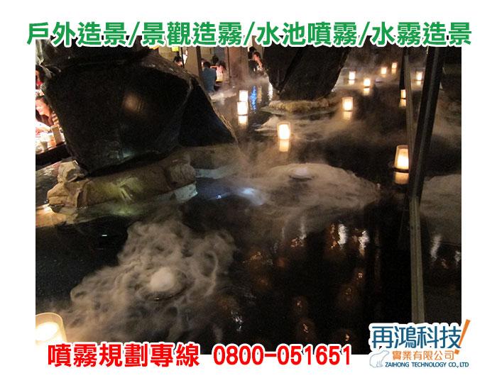 夜間水池造景01