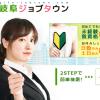 求人広告ライターのお仕事 新規事業のために募集 株式会社アイキ