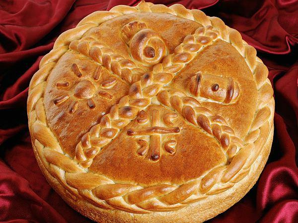 сръбски хляб