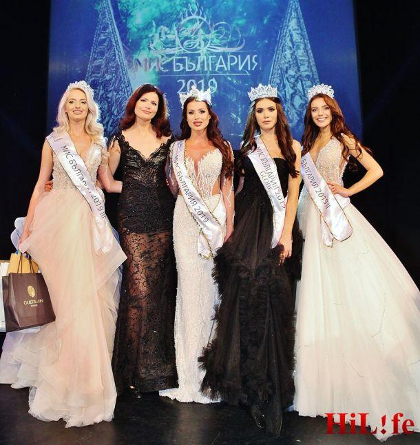 Мис България конкурс