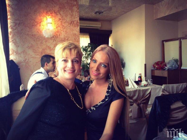 Златка Райкова и майка ѝ