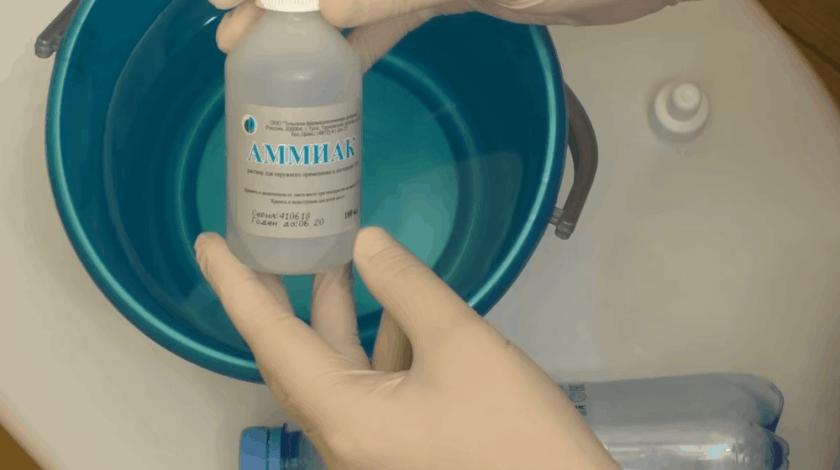 кофа с вода и амоняк